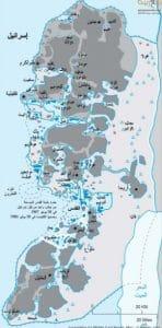 صفقة القرن وجيوبوليتيك الشرق الأوسط 231