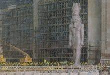 مصر المتحف الكبير والحد الأقصى للأجور