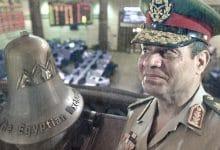 طرح الشركات المساهمة التابعة للجيش في البورصة
