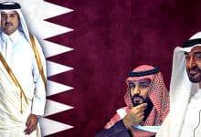 الأزمة الخليجية ـ التطورات والمسارات
