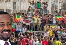Photo of الفيدرالية الإثنية في إثيوبيا المرتكزات والمؤسسات