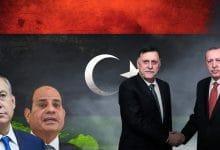 Photo of المذكرات التركية ـ الليبية: الأثر القانوني وإشكالية التنفيذ