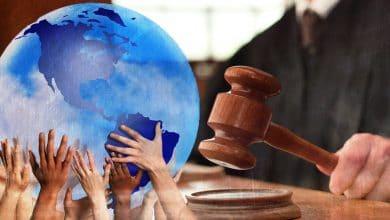 حقوق الإنسان عند النظر في الدعوى الجنائية