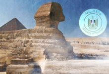 Photo of دمج وزارتي الآثار والسياحة..الآمال والتخوفات