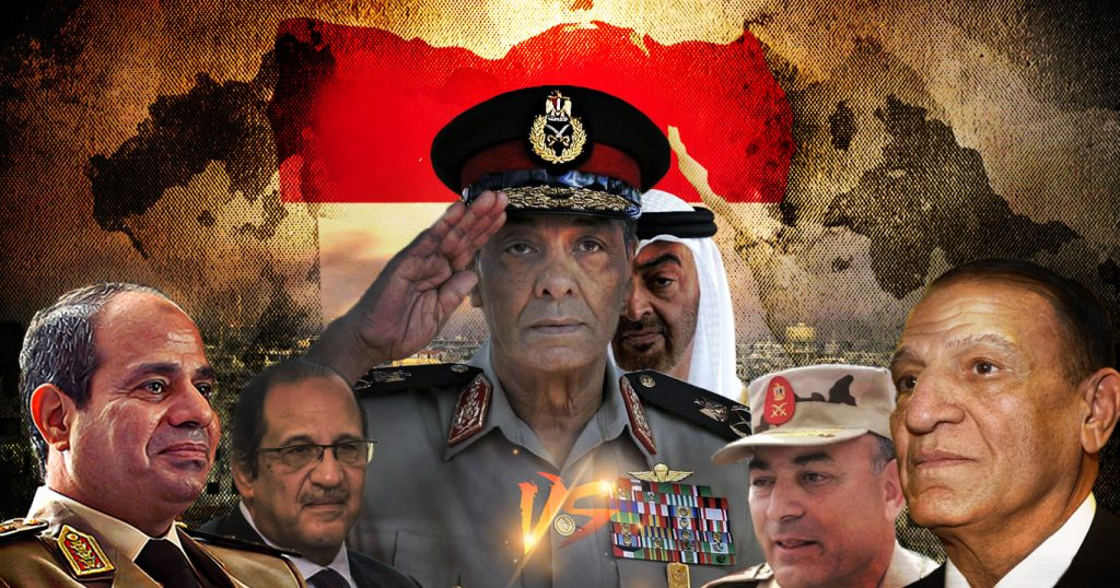 al sisi and his