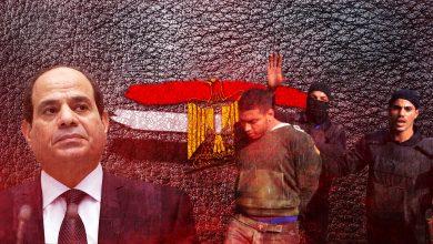 مصر السيسي بين الاختفاء القسري والاعتقال التعسفي