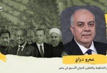 دكتور عمرو القمة الإسلامية