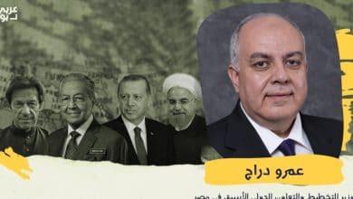 Photo of التحالف الإسلامي الجديد الأولويات والإشكاليات