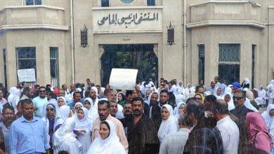 Photo of أزمة التمريض: الأسباب وبدائل المواجهة