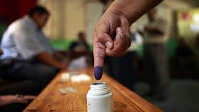 Photo of الأدوات الدسـتـوريـة لتعزيز التحول الديمقراطي