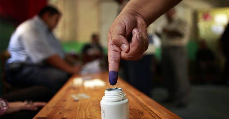 الأدوات الدسـتـوريـة لتعزيز التحول الديمقراطي