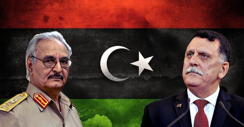 الأزمة الليبية والمصالحة الوطنية