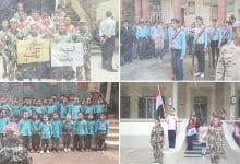 Photo of ترسيخ الاستبداد بين أطفال المدارس في مصر