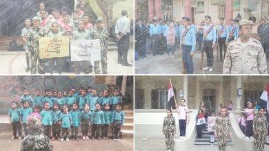 ترسيخ الاستبداد بين أطفال المدارس في مصر