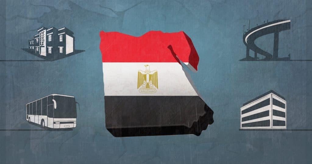 خطاب الخدمة العامة في مصر