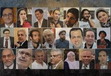 Photo of إشكاليات المعارضة المصرية: البحث عن حلول