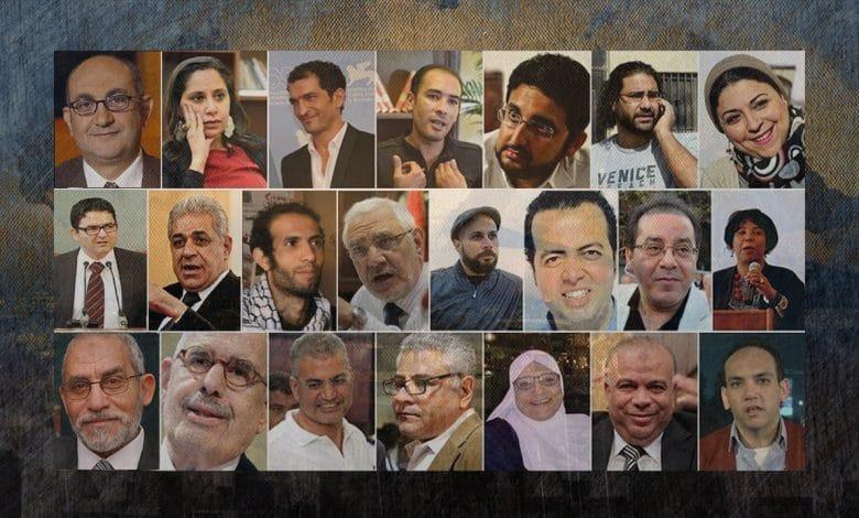 إشكاليات المعارضة المصرية البحث عن حلول