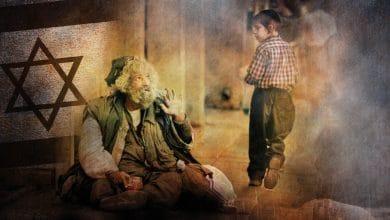 """Photo of الآثار المترتبة على التفاوت العرقي في """"إسرائيل"""""""