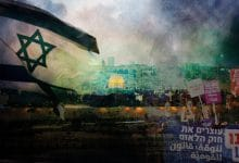 "Photo of الأوضاع الاجتماعية للعرقيات في ""إسرائيل"""