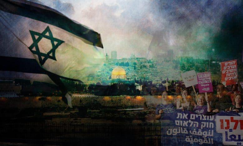 الأوضاع الاجتماعية للعرقيات في إسرائيل