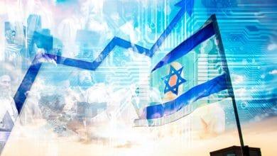 """Photo of الأوضاع الاقتصادية للعرقيات والطوائف في """"إسرائيل"""""""
