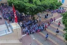 Photo of التحوّلات السياسية والسياسات التعليمية في تونس