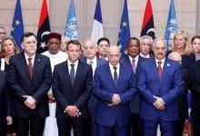 Photo of التسوية السياسية في ليبيا: الإشكاليات والتحديات