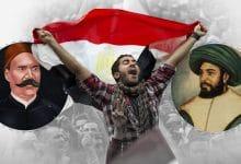 Photo of الشعب المصري وتاريخ الثورات
