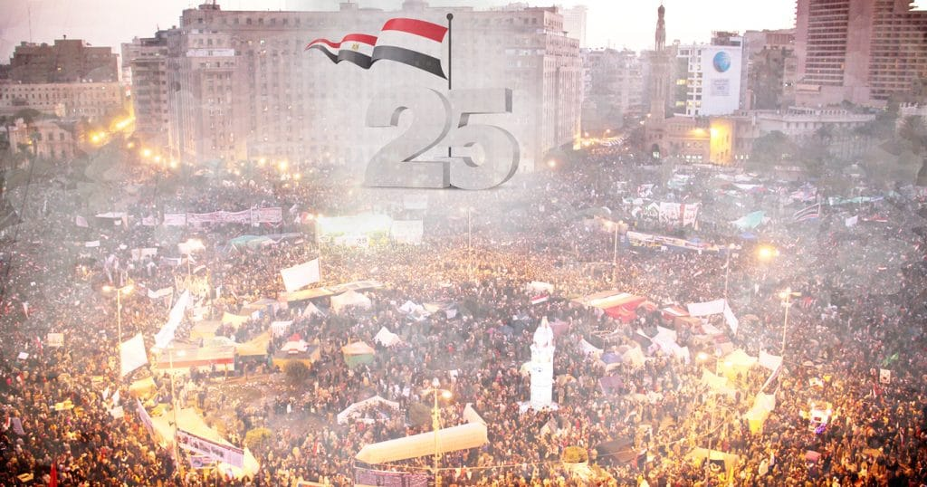 Egyptian Situation after 9th Anniversary