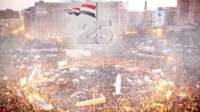 Photo of الموقف المصري عقب الذكري التاسعة لثورة يناير