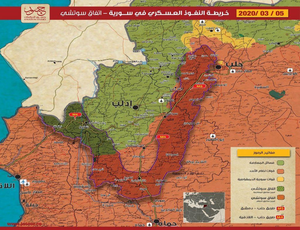 إدلب الاتفاق التركي الروسي ـ المضامين والأبعاد-1