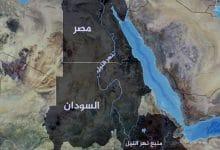 Photo of الصراع على مياه النيل: التعويض بدلاً من الوساطة