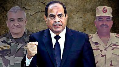 Photo of المجلس العسكري المصري مارس 2020