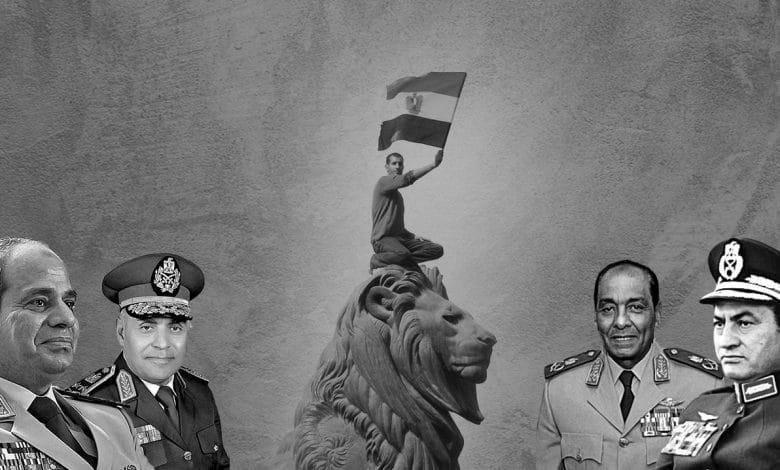 عسكر مصر وثورة يناير السياسات والتحولات