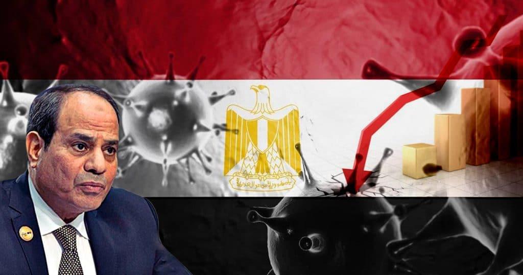 مصر القرارات الاقتصادية لمواجهة تداعيات كورونا