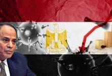 Photo of مصر: القرارات الاقتصادية لمواجهة تداعيات كورونا