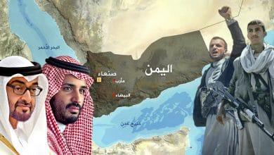 Photo of اليمن: السعودية والإمارات مصير مجهول وانهيار قادم