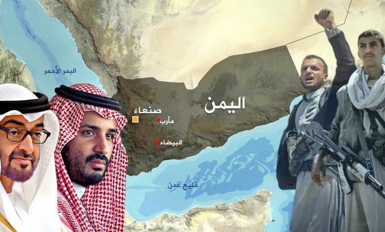 اليمن السعودية والإمارات مصير مجهول وانهيار قادم