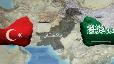 Photo of باكستان والتنافس الإقليمي بين تركيا والسعودية: الإشكاليات والمسارات