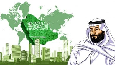 Photo of صنع السياسات العامة في السعودية (2015- 2019)