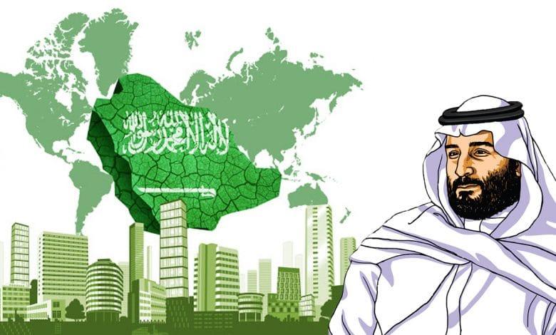 صنع السياسات العامة في السعودية (2015- 2019)