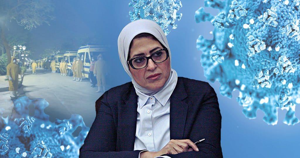 مصر.. وزيرة الصحة وإدارة أزمة كورونا