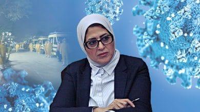 Photo of مصر.. وزيرة الصحة وإدارة أزمة كورونا