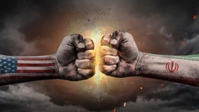 Photo of الأزمة الأمريكية ـ الإيرانية: السياقات والمسارات