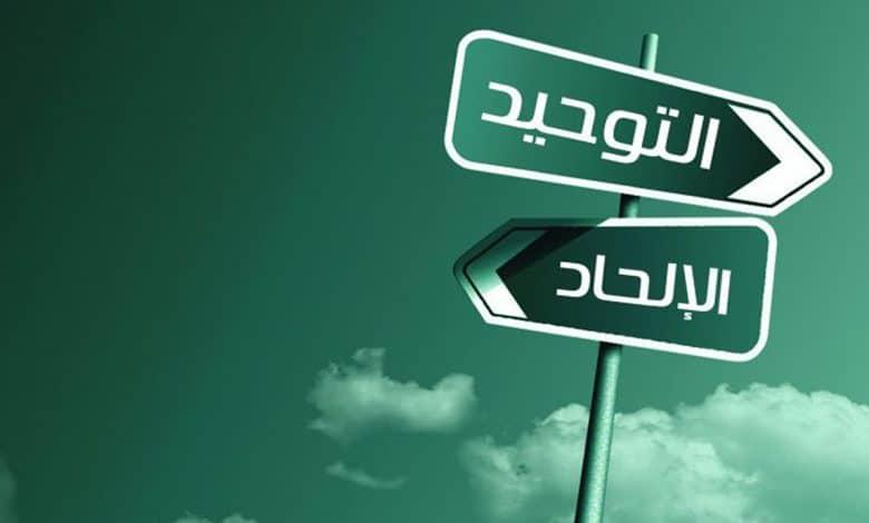 الإلحاد والملحدون في مصر (2) المدونات والمدونون 2000 ـ 2010