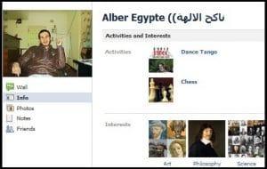 صفحة الملحدين المصريين