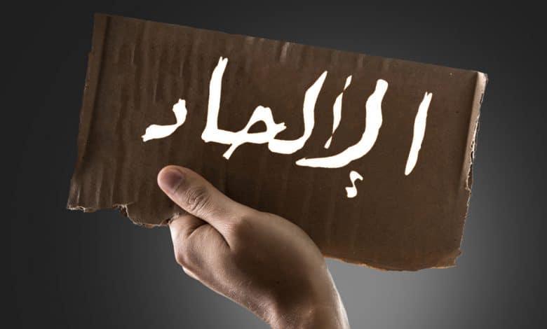 الإلحاد والملحدون في مصر (4) ما بعد الانقلاب