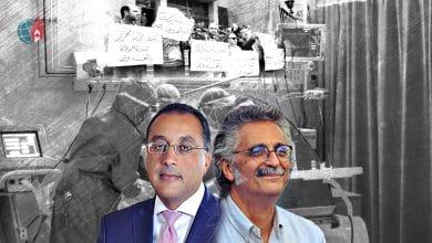 Photo of أطباء مصر بين ضعف النقابة وطغيان النظام