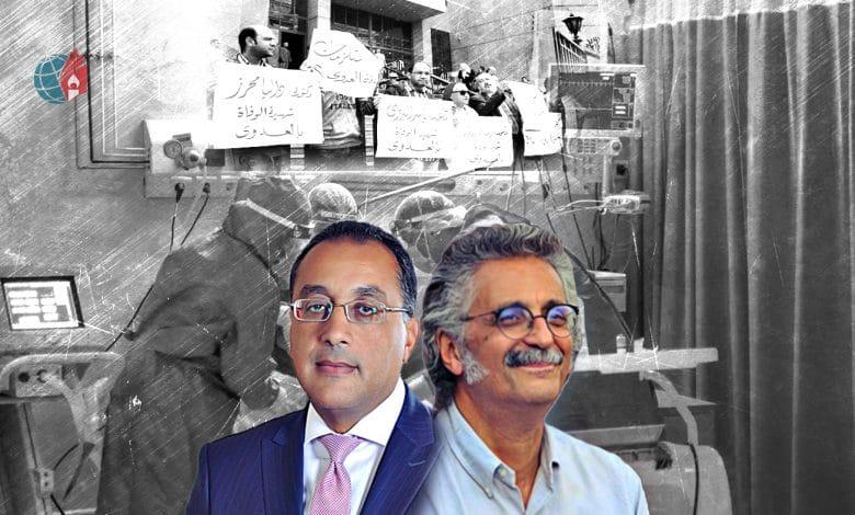 أطباء مصر بين ضعف النقابة وطغيان النظام