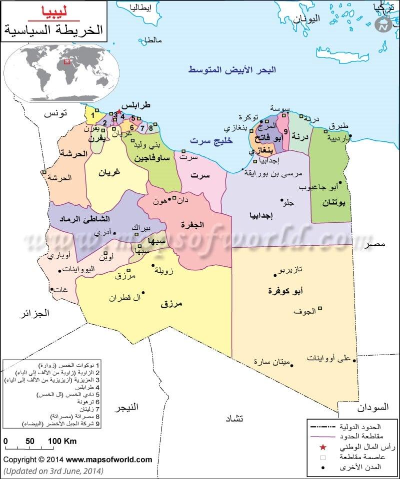 الدور المصري في ليبيا المحددات والمسارات-1